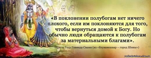 http://radhakrishna.clan.su/_nw/32/s65897916.jpg