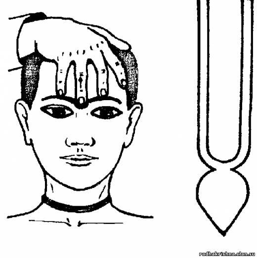 Нарисуйте знак шириной с расстояние между бровями, от спинки носа до Дв